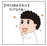 2019-01-09 10.25.08