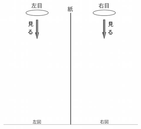 150925 断面図