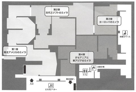 200127 ミイラの会場マップ