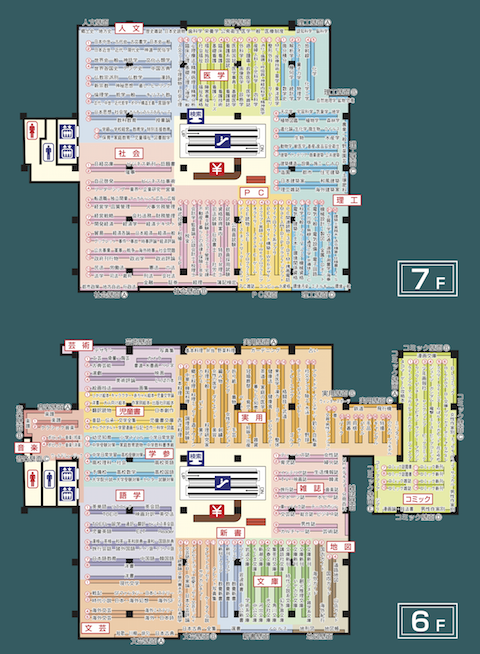 kichijoji_floormap