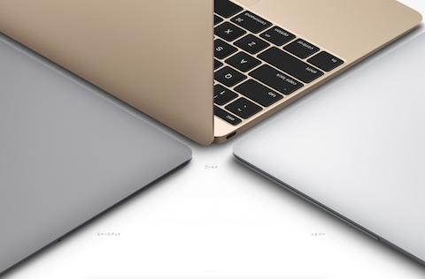 150311 MacBook