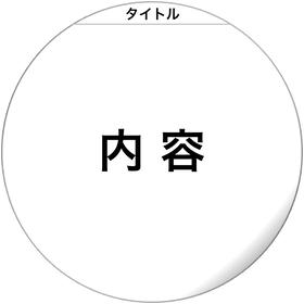 200724 ファイル