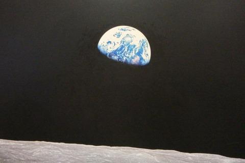 IMG_1351月から見た地球