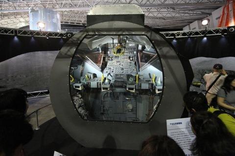 IMG_1347アポロ月着陸船