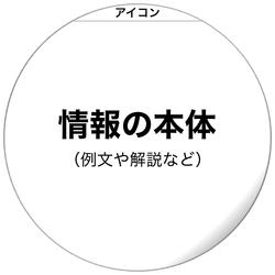 161001 アイコン
