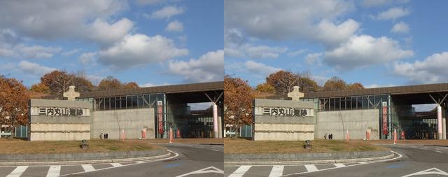 DSCF0914ab山内丸山遺跡 入口