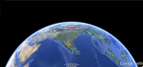111225 Himalaya