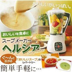 TMY ティーエムワイ スープメーカー FDA-2001WH