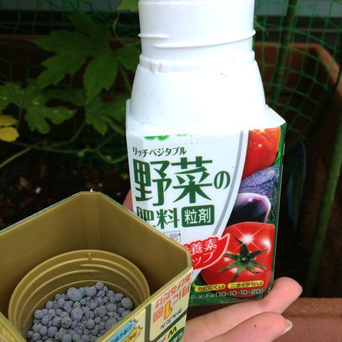野菜の肥料粒剤