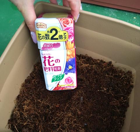元肥に化成肥料
