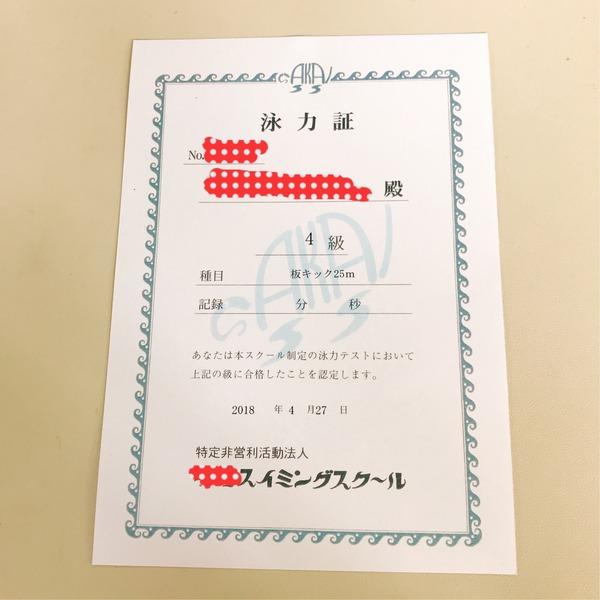 19456FDF-2875-4AD4-A826-98F57317855C