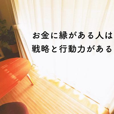 IMG_1517