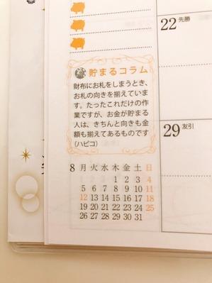 IMG_4669