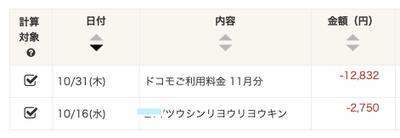スクリーンショット 2020-01-23 8.32.01