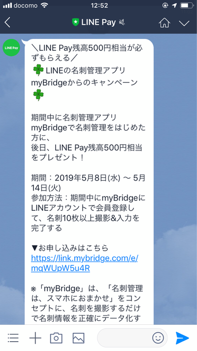 IMG_7364