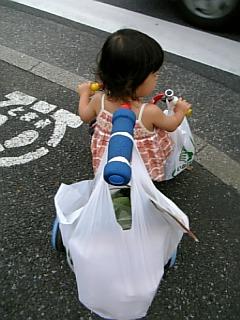 自転車の 自転車 ペダル メーカー 比較 : 三輪車の方は、結構がんばって ...