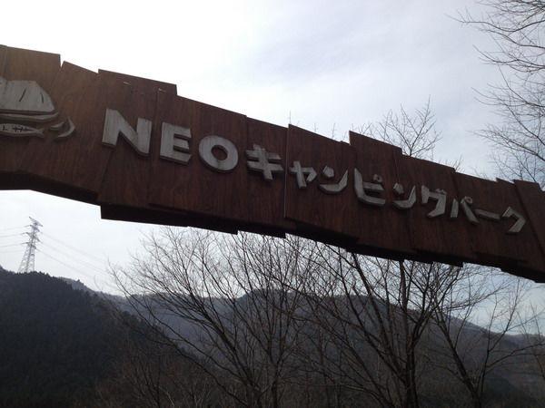 NEOキャンピングパーク