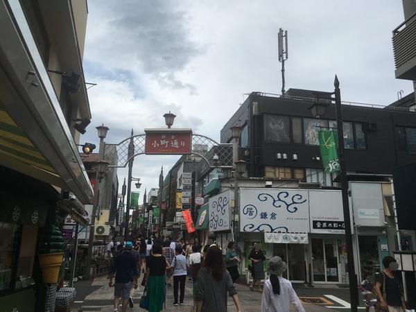 鎌倉旅行02
