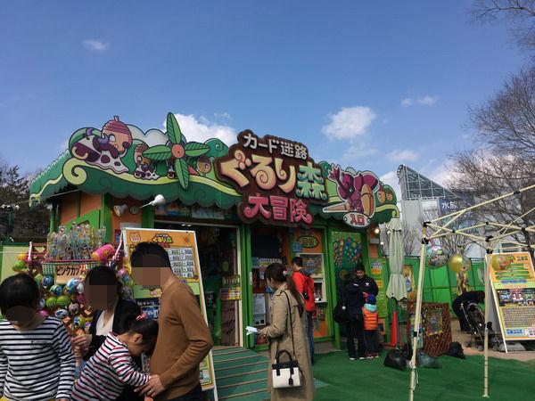 川島パーキング01
