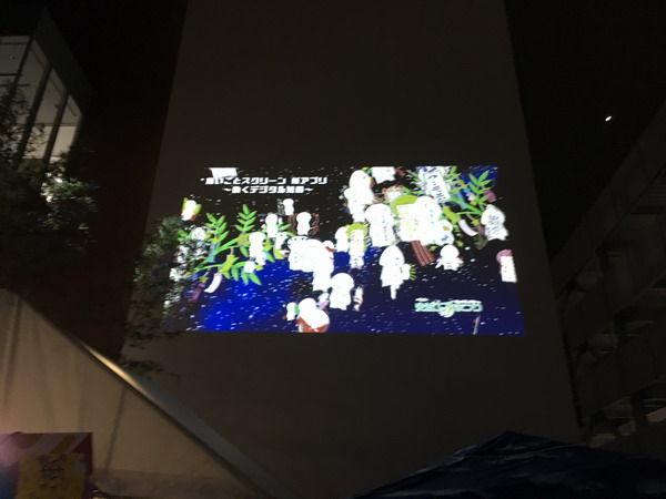 安城七夕まつり11