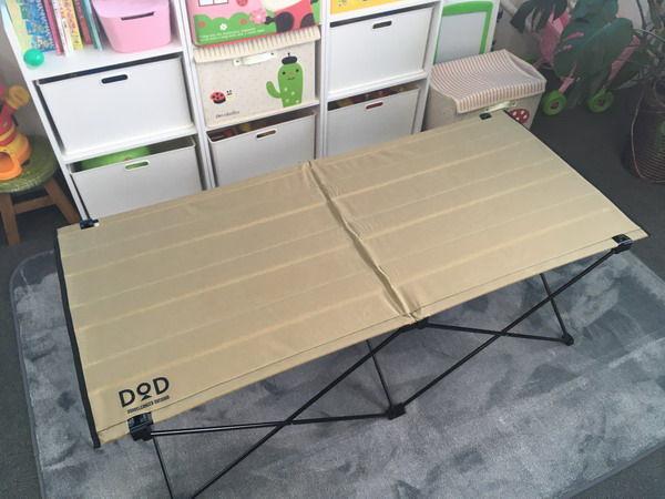 ウルトラライトパーティーテーブル05