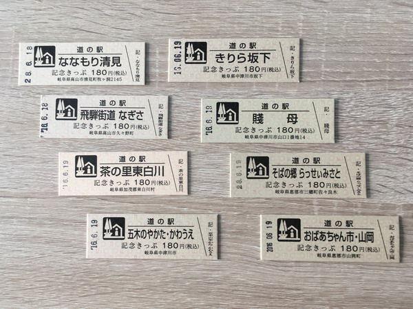 高山観光14
