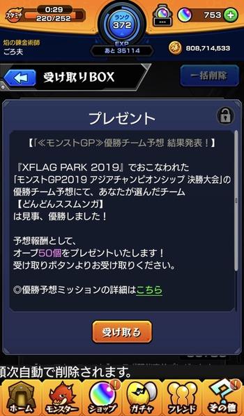 9C4E223C-F02A-49A5-BD09-71171904268A