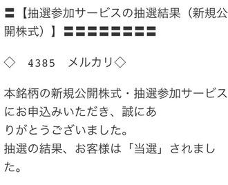 69619D46-69C1-4438-A494-1F68B9639A19