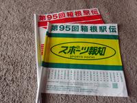 DSC05795