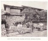 The Straits 写真 タンサン工場