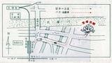 宝塚会館チラシ地図