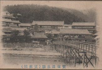 宝来橋2本杭
