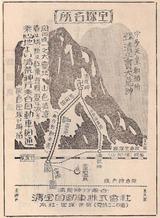 宝塚乃しほり清宝自動車