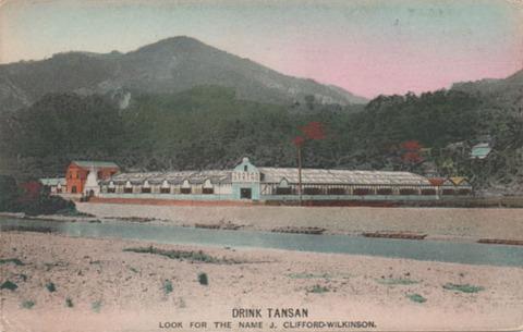 タンサン工場(1892全景)