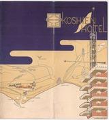 甲子園ホテル パンフレット