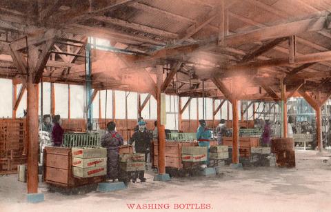 タンサン工場・瓶洗場(手彩色)