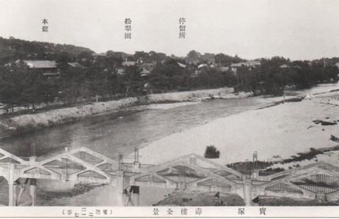 寿楼と千歳橋