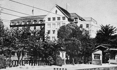 昭和15年頃の宝塚ホテル