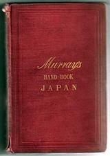 マレーズハンドブック 第三版表紙