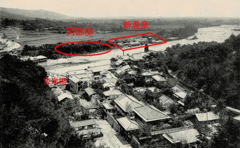 摂津宝塚温泉場全景 (大正末期)ブログ用