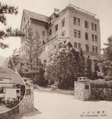 進駐軍占領時代の宝塚ホテル門柱