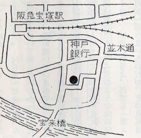 アベーラ地図(昭和39年発行)