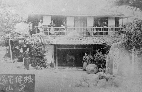(写真2)初代泉山楼(明治26年)