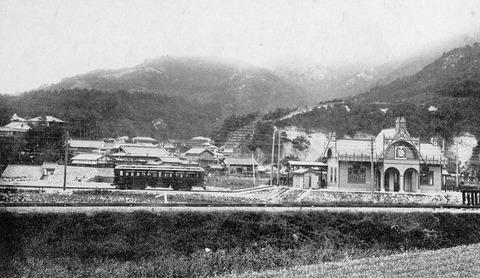 開業当初の箕有電車宝塚停車場