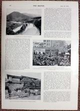 The Straits 全紙