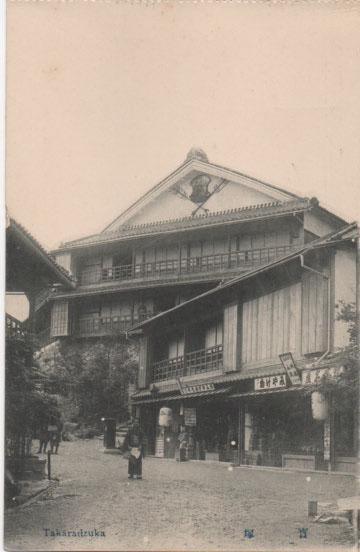 分銅屋と土産物屋