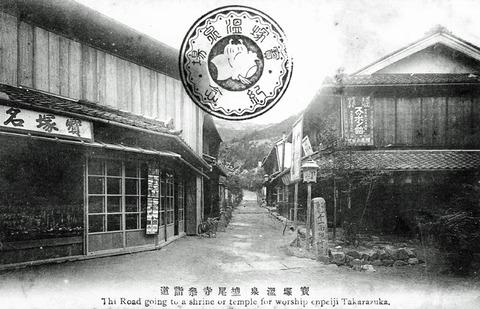 塩尾寺参詣道(ブログ用)