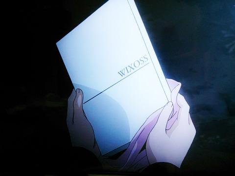 selector infected WIXOSS スターターの箱が映るシーン