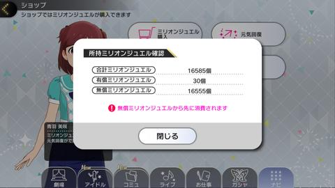 20171221_053354000_iOS