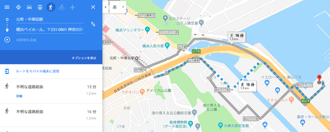 SnapCrab_NoName_2018-1-27_18-48-8_No-00